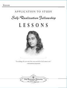 SRF Lesson Application Form